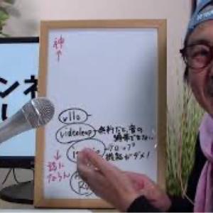 スマホ動画×SNS 超お役立ち動画を連打します!/にわか明太子