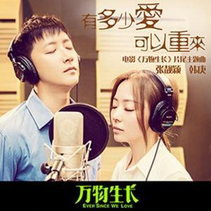 C-POPのススメ 張靚穎(ジェーン・チャン)が歌う現代ドラマの曲