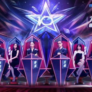 C-POPのススメ 今晩、シリーズ10周年となる『2021中国好声音』が放送スタート!