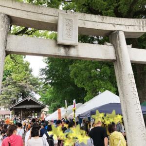 244  竹下祭り