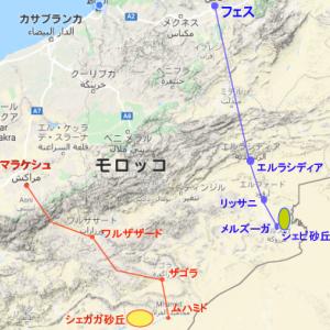 ザゴラ(シュガガ砂丘)