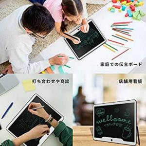 電子ノート 使ってますか? 家庭学習に必需品になるかも