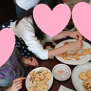 インヴェンション1(動画)とバレンタイン♡