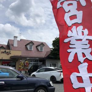 【海田市】魚食堂たわらへ再訪