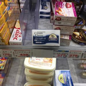 業務スーパー  クリームチーズ
