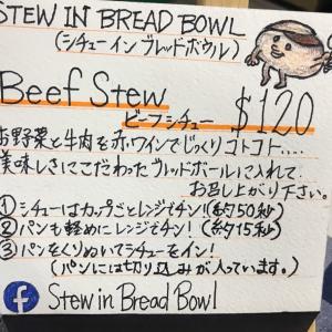 ひまわりアグアス店にお惣菜