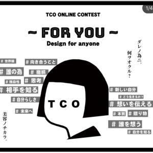 TCOオンラインカットコンテストを終えて。 893日目!
