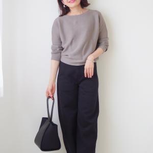 【ユニクロユー】今さら!?履きやすさに驚愕したカーブパンツ!!!【UniqloU】