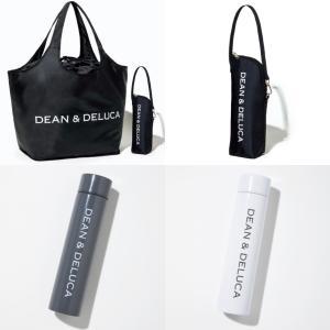 【予約まとめ】GLOW2020年8月号!DEAN & DELUCAレジカゴバッグ
