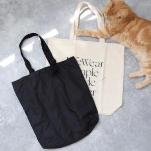 【ユニクロ】なぜ!?紙の買い物袋が有料化!9月から1枚10円に【UNIQLO】