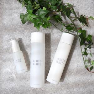 【徹底美白】夏のくすみを一掃したい…!フィスホワイトの化粧水美容液乳液セット口コミ