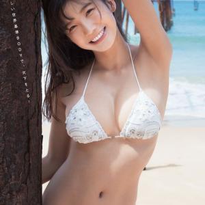 【モデル】小倉優香、「ヤンマガ表紙」Gカップボディがエッロすぎるw