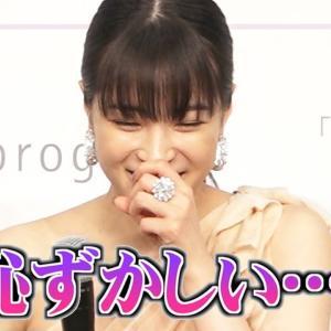 【女優】広瀬すず、「恥じらう姿が絶賛!?」浮き出た胸ポッチを隠す仕草が大騒動に!w