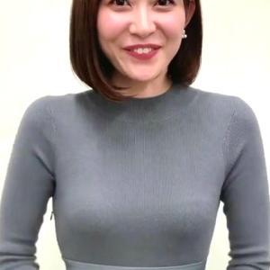 【女子アナ】久冨慶子アナ、「TikTok」お〇ぱい谷間を披露する!w