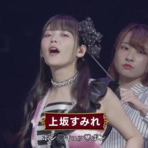 【声優】上坂すみれ、下半期はケツで勝負する!w