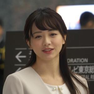 【女子アナ】森香澄アナ、「WBS」素材を提供してしまうw