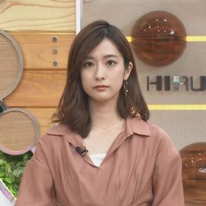 【女子アナ】田村真子アナ、お〇ぱいの膨らみがたまらんw