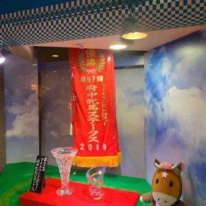 2019/10/15(火) 予想 7戦1400円+α