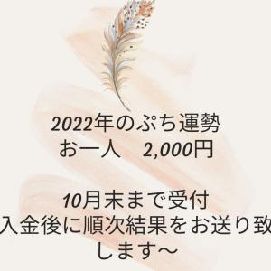 イベントのお知らせ〜