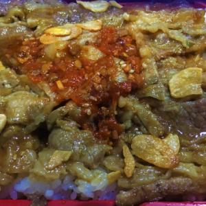スタミナ炭火焼肉弁当