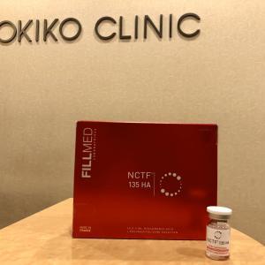 韓国で人気のシャネル注射はダウンタイムなく受けられる美肌治療