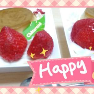 3回目のケーキ土産