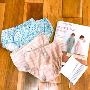 2021年の手作り服・娘のパンツ