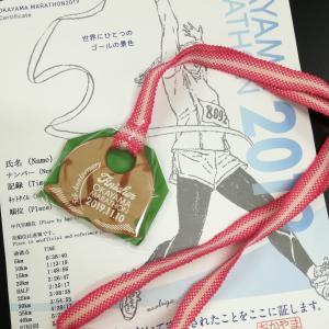 今年も完走でしました!@第5回岡山マラソン