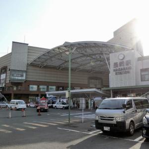長崎に行ってきた!①