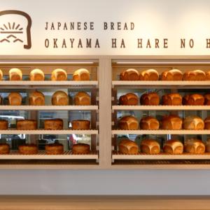 最近多い食パン専門店