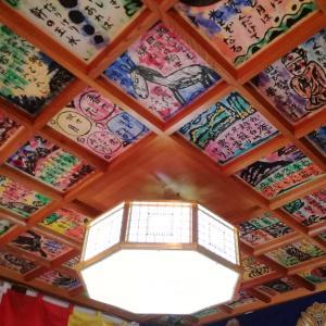 木版画家住職を訪ねる・每来寺
