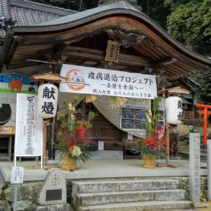 年内の初詣、石上布都魂神社(いそのかみふつみたまじんじゃ)