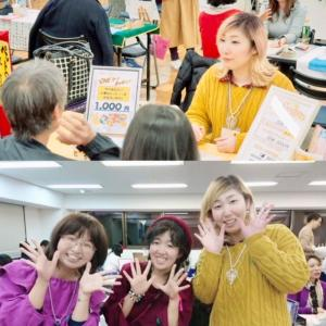 東京イベントありがとうございました!