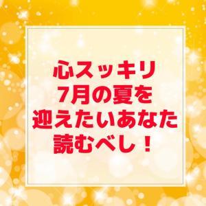 残り4日!【6月で終了❗️電話セッション特別割引クーポン❗️】
