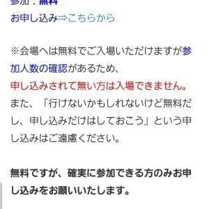 """""""出雲の神迎神事(令和初!)"""""""