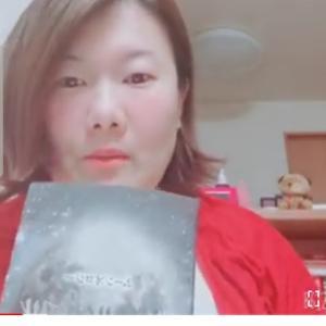 【スタピふかはる・YouTube】第3弾は、双子座満月と、月の本の紹介