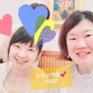 【2019年12月26日・福井/ZOOM開催】内なるスピリットを目覚めせて自分を開花させるお茶会