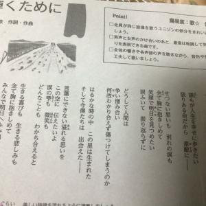 始めました!  10/9