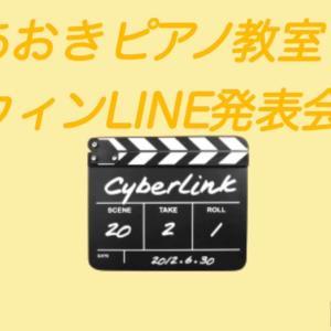 LINE発表会の動画完成!✨