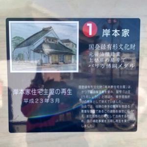 5/19(日)  幸手市演芸会出演