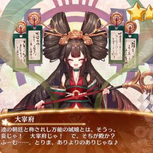 【城プロ:RE 】 200連につられてノコノコと戻ってきました