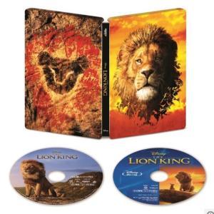 【予約解禁!】ライオン・キング 4K UHD MovieNEX スチールブック <数量限定>(Blu-ray Disc)