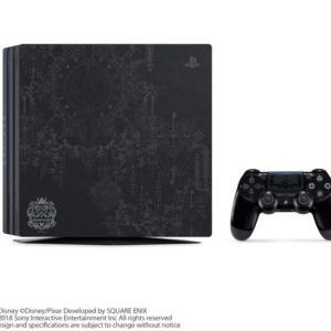 【セブンネット月末セール!30%オフ!】PS4 PlayStation4 Pro KINGDOM HEARTS III LIMITED EDITION