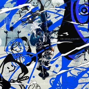 【予約解禁!これまで完全生産限定盤は連続プレ値!】#amazarashi LIVE TOUR 2019 「未来になれなかった全ての夜に」 (完全生産限定盤) (オリジナルトートバッグ付) [Blu-ray] amazarashi