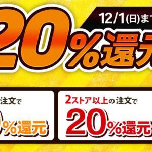 【大満足フェア/最大4000円分還元キャンペーン!】amazarashi/amazarashi LIVE TOUR 2019「未来になれなかった全ての夜に」 【完全生産限定盤A】