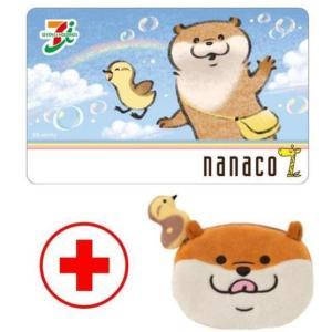 【本日締め切り!ノーマークがゆえねらい目です】nanacoカード付きポーチ 可愛い嘘のカワウソ