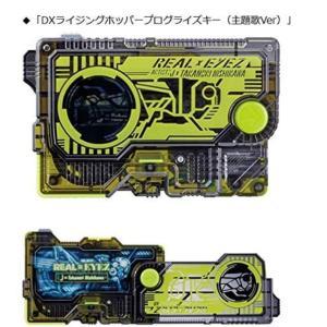 【西川貴教×LUNA SEAコラボ!ゼロワン主題歌】REAL×EYEZ(CD+玩具)(数量限定生産) J×Takanori Nishikawa