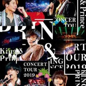 【ジャケ写解禁です】King & Prince/King & Prince CONCERT TOUR 2019 (初回限定盤)