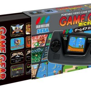 【予約開始】楽天ブックス限定 ゲームギアミクロ ピンズ&コレクションボックス