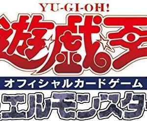 【予約受付中】遊戯王OCG デュエルモンスターズ PRISMATIC GOD BOX